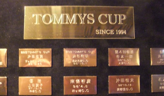 Tommys Roppongiのメイン画像4