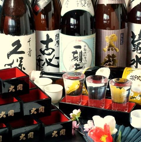 地酒と和個室居酒屋 一ノ蔵 長野駅前店のメイン画像1