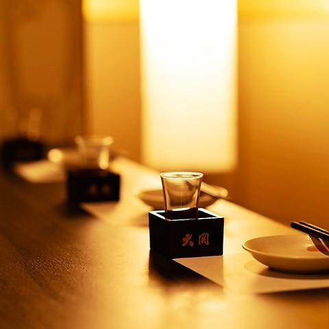 地酒と和個室居酒屋 一ノ蔵 長野駅前店のメイン画像2