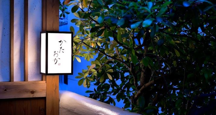 広東料理 かたおかのメイン画像7
